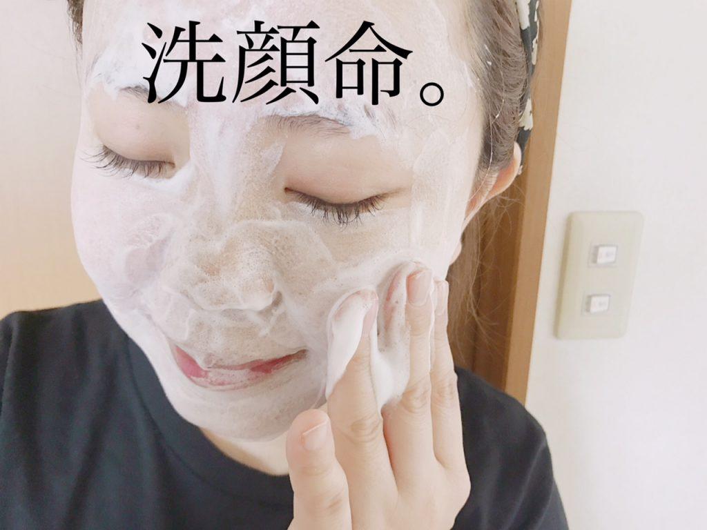 オリーブオイル石鹸で洗う